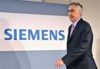GAMMA trở thành Đối tác ủy quyền chính thức của hãng Siemens tại Việt Nam trong lĩnh vực Nhà thông minh